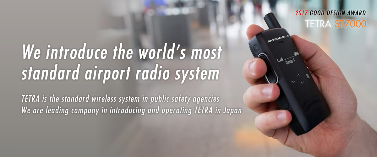 We introduce the world's most standard airport radio system