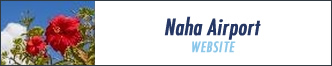 NAHA AIRPORT WEBSITE