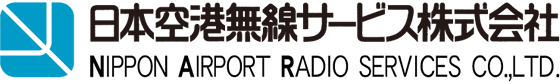 NIPPON AIRPORT RADIO SERVICE CO., LTD.
